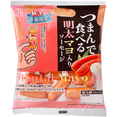 つまんで食べる明太マヨ入りソーセージ
