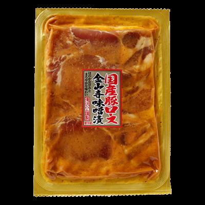国産豚ロース金山寺味噌漬